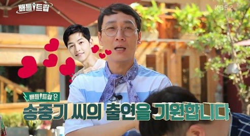 Lee Hwi Jae1