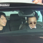 "Watch: Filming With G-Dragon Brings Out The Fanboy In Lee Je Hoon On ""Infinite Challenge"""