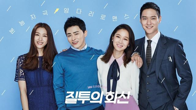Don't Dare to Dream Jo Sung Suk Gong Hyo Jin Go Kyung Pyo