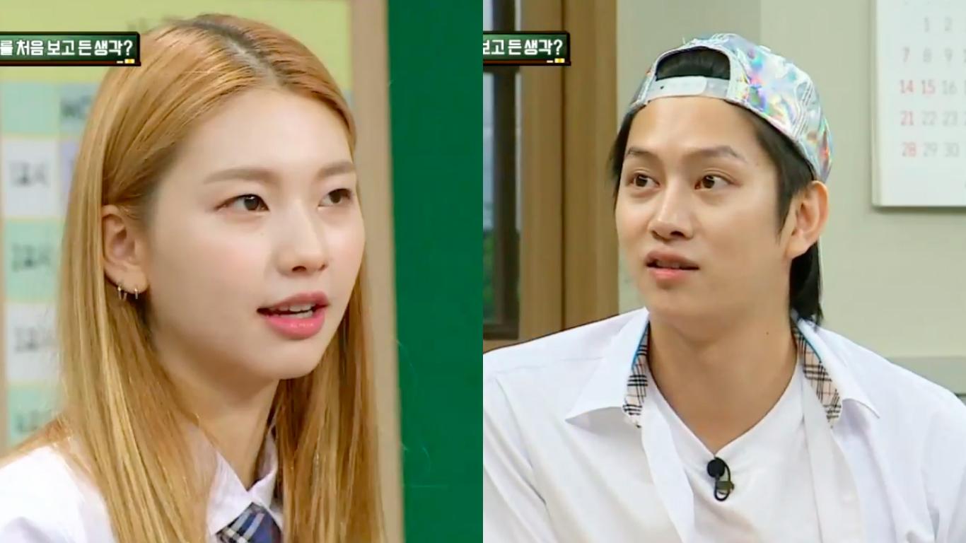 Kim Jin Kyung Shares Her First Impression Of Kim Heechul