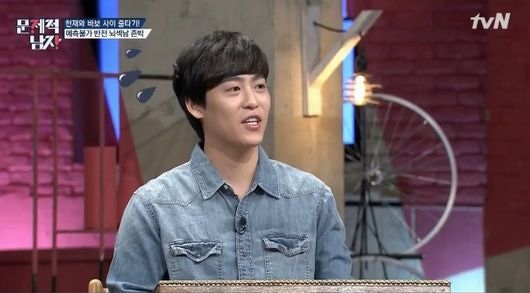 "John Park Proves His Smarts And Reveals He Was Almost Cast In ""Problematic Men"""