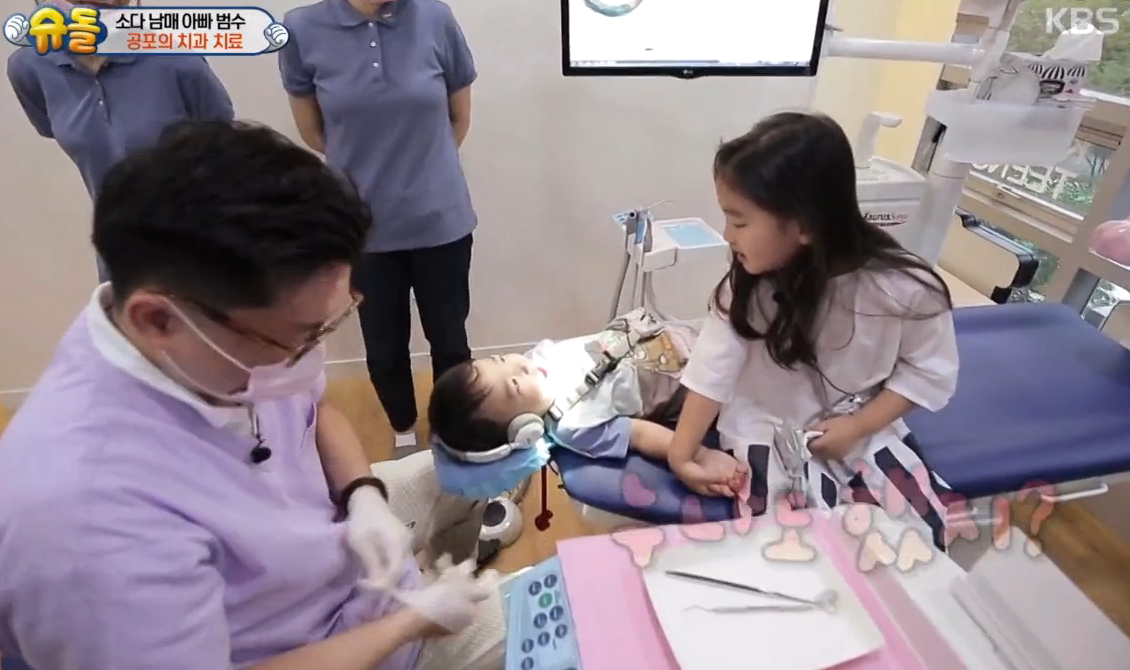 Watch: So Eul and Da Eul Bravely Conquer A Visit To The Dentist By Themselves