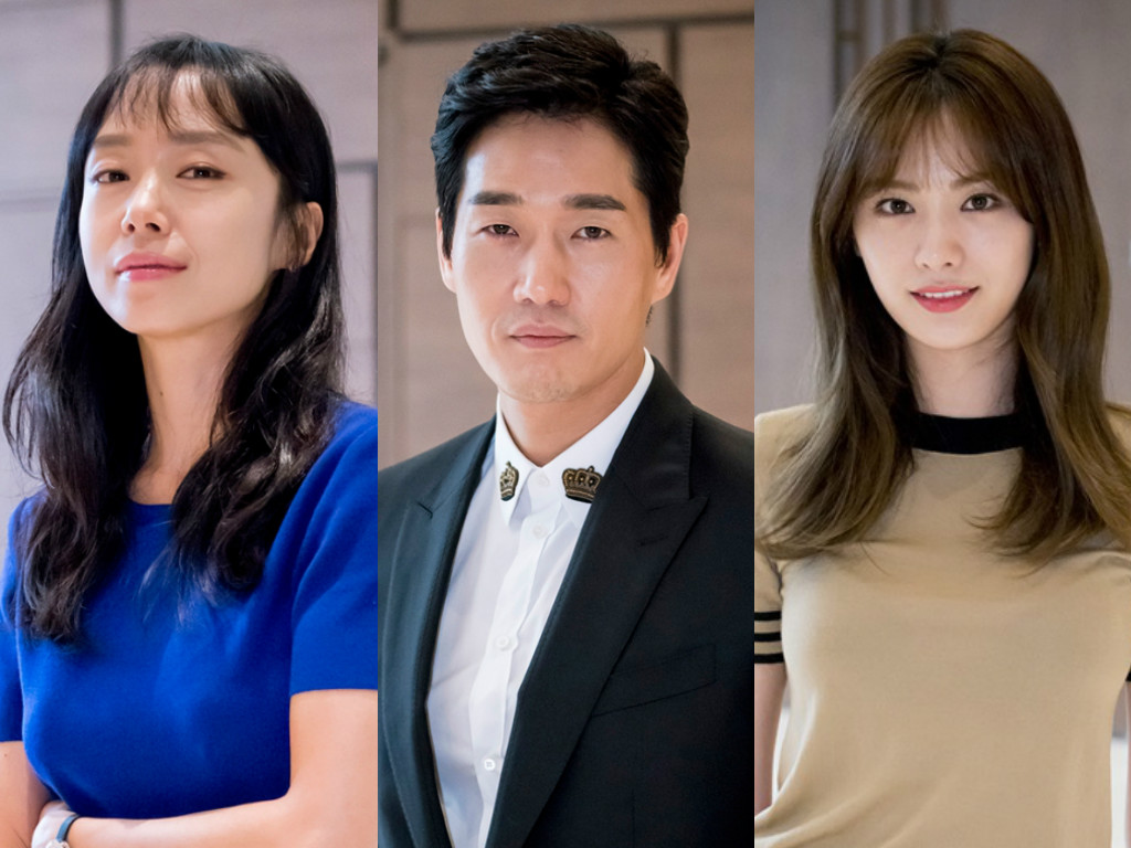 "Jeon Do Yeon, Yoo Ji Tae, Nana, And More To Appear On ""Taxi"" For ""The Good Wife"" Special"