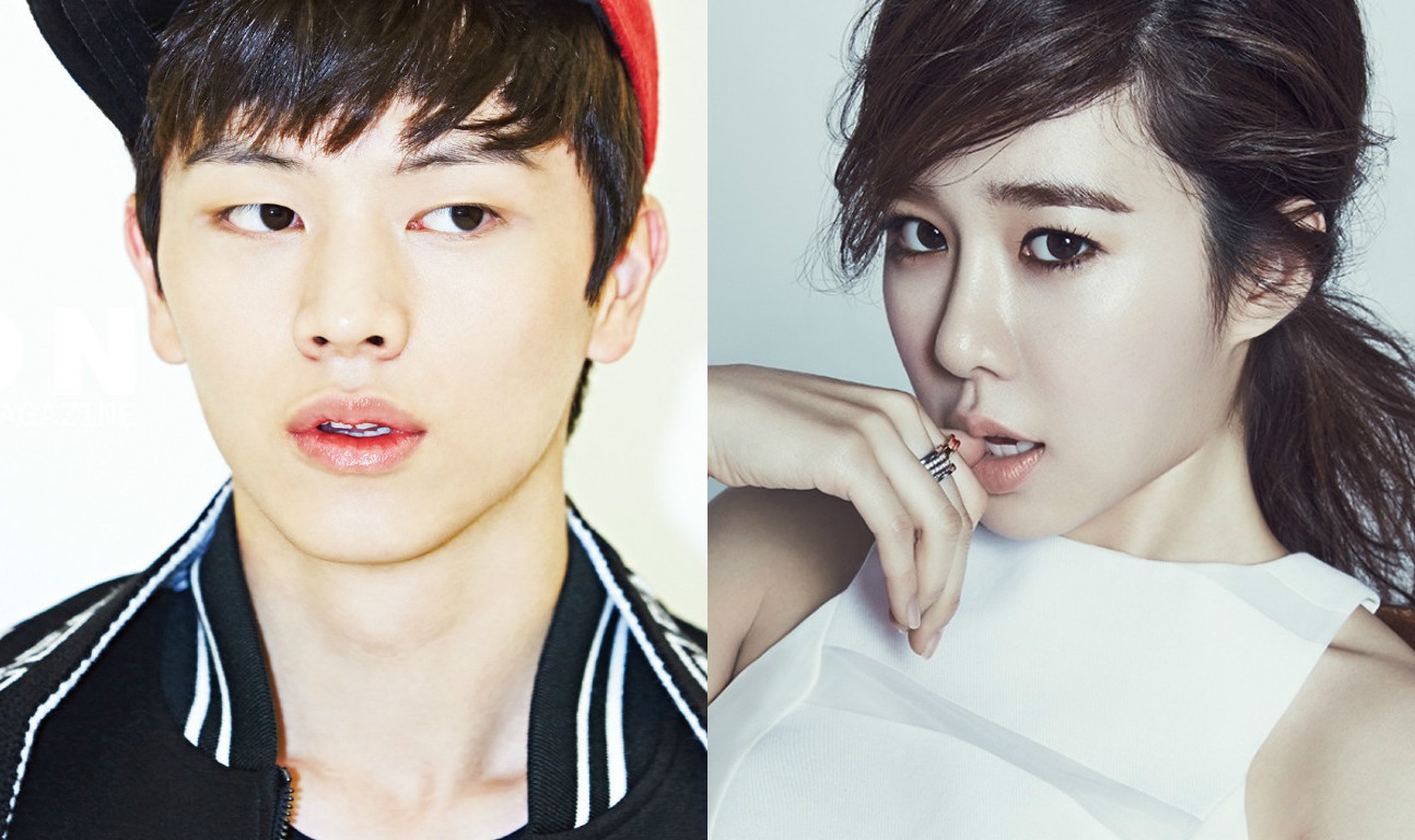 Yook Sungjae And Yoo In Na To Join Gong Yoo And More In tvN Fantasy Drama