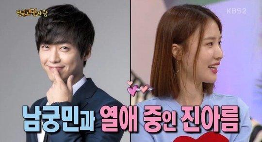 Jin Ah Reum Namgoong Min1
