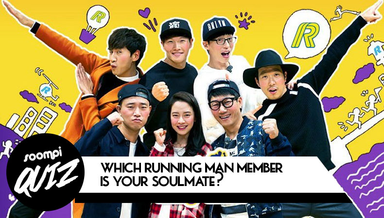 "QUIZ: Which ""Running Man"" Member Is Your Soulmate?"