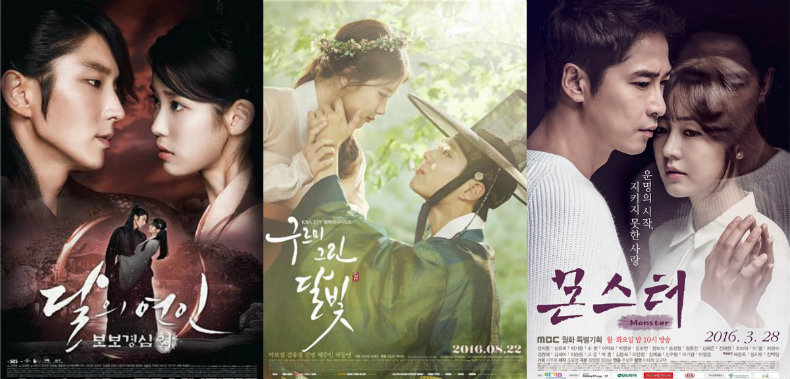 """""""Moonlight Drawn By Clouds"""" Stays First, """"Monster"""" And """"Scarlet Heart: Goryeo"""" Show Variation"""