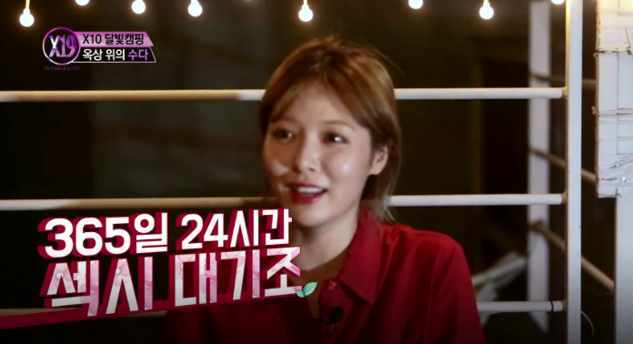 HyunA Talks About Pressure To Be Sexy 24/7
