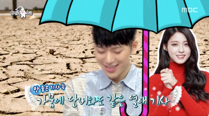 """Zico Dishes On How His Relationship With Seolhyun Developed And More On """"Radio Star"""""""