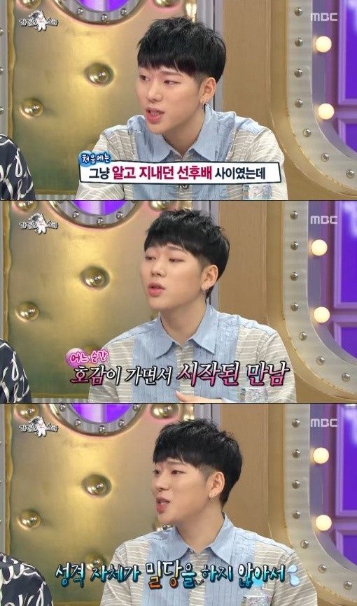Block B Zico AOA Seolhyun