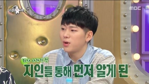 Zico Talks Rumors Regarding His Relationship With Seolhyun That Circulated Before Dating News Broke