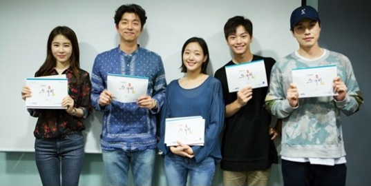 Gong Yoo And Kim Go Eun's New Drama Holds First Script Reading