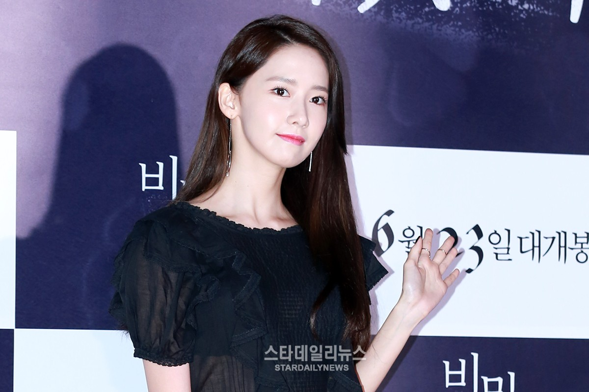 """YoonA Is Headed To Spain To Film For New tvN Drama """"The K2"""""""