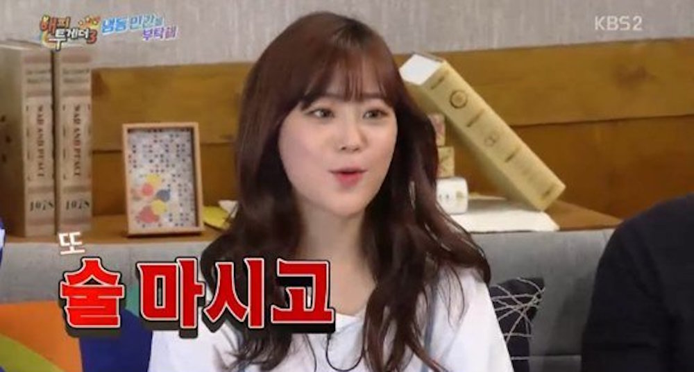 """Heo Young Ji Says She Received A Drunken Proposal From An """"Oh Hae Young Again"""" Cast Member?"""