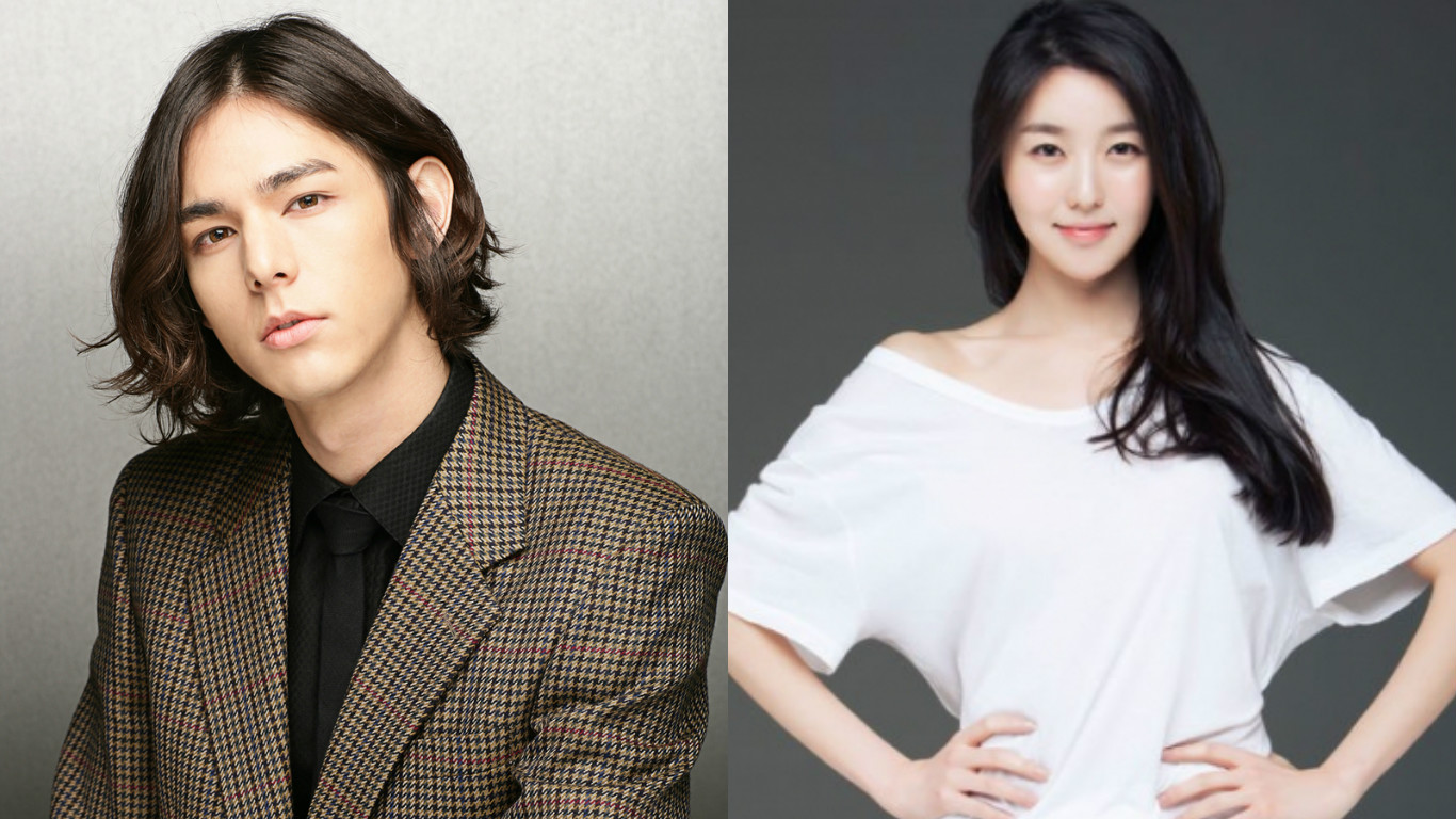 Lee Hyun Jae To Marry Actress Kim Yeol This Fall
