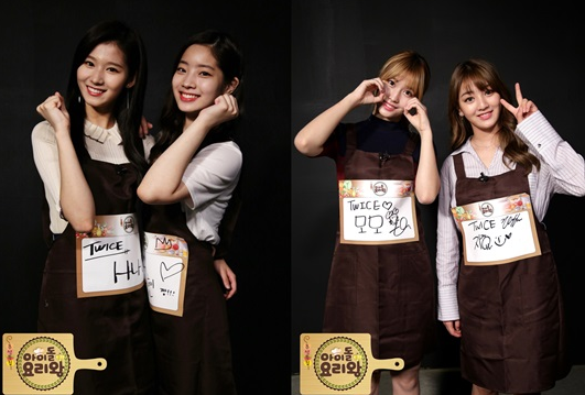 TWICE Try Their Hand To Become Idol Chef Kings
