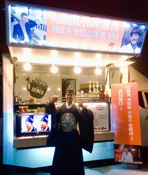"""Park Bo Gum Receives Coffee Truck From Past Co-Star Go Kyung Pyo On Set Of """"Moonlight Drawn By Clouds"""""""