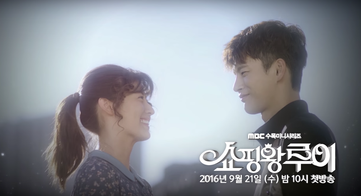 """Watch: Seo In Guk Looks Adorably Sleepy In First Teaser For """"Shopping King Louie"""""""