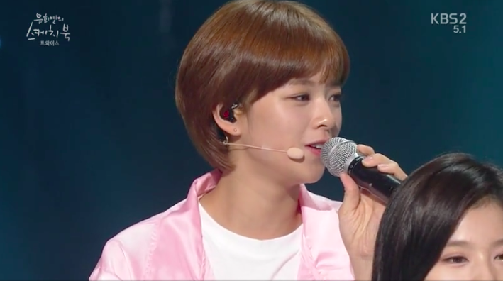 TWICE's Jungyeon Reveals When She Most Feels Like A Celebrity