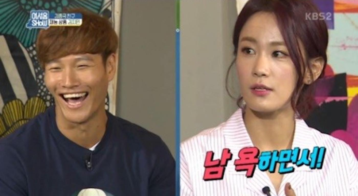 Kim Ji Min Thinks Kim Jong Kook Is Suspiciously Secretive About His Dating Life?