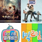 "Winners Of ""43rd Korean Broadcasting Grand Prize"" Awards Announced"