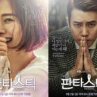"New JTBC Drama ""Fantastic"" Premieres With Impressive Ratings"