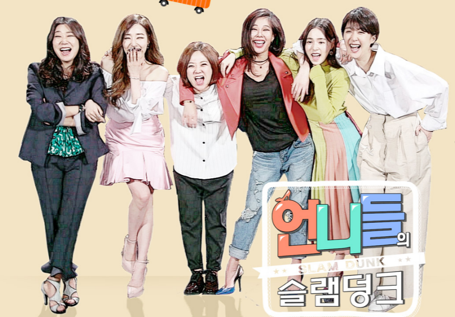 """""""Sister's Slam Dunk"""" Ratings Continue To Fall"""