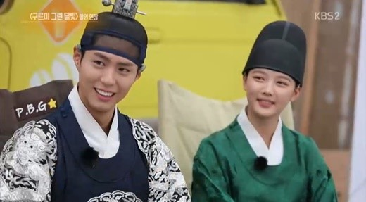 """Park Bo Gum And Kim Yoo Jung Make Another Ratings Promise For """"Moonlight Drawn By Clouds"""""""