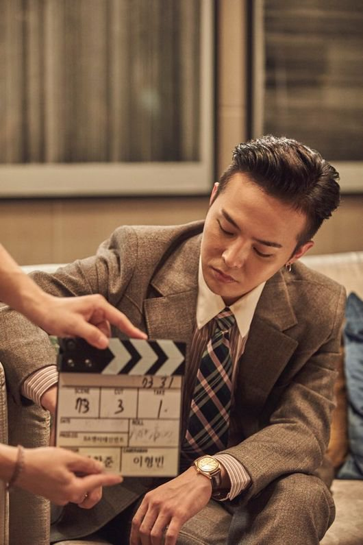 """Director Of """"Muhan Company"""" Highly Praises G-Dragon On His Acting"""
