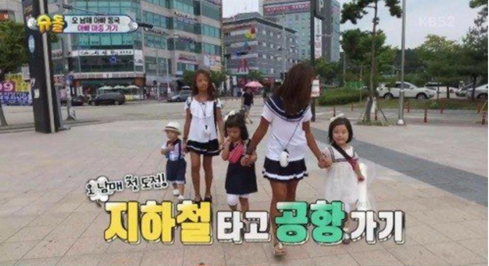 Seol Ah, Soo Ah, Daebak Embark On A Subway Adventure To Pick Up Their Dad