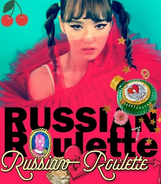 """Red Velvet Drops Spunky Teasers Of Wendy For """"Russian Roulette"""""""