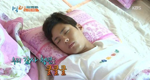 """Park Bo Gum Silently Supports Comfort Women On """"2 Days & 1 Night"""""""