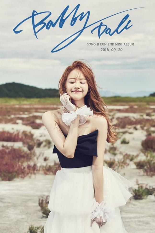 """Secret's Song Ji Eun Releases Cheerful Teaser For """"Bobby Doll"""""""