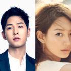 Song Joong Ki And Shin Min Ah To Attend Seoul Drama Awards 2016