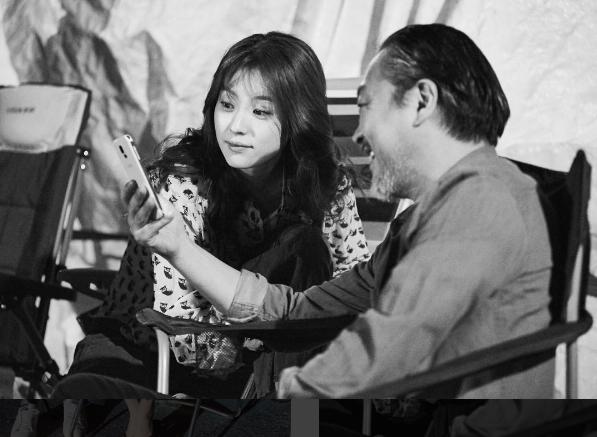 han hyo joo kim ui sung w