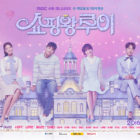 "October 5 Episode Of ""Shopping King Louie"" Postponed"
