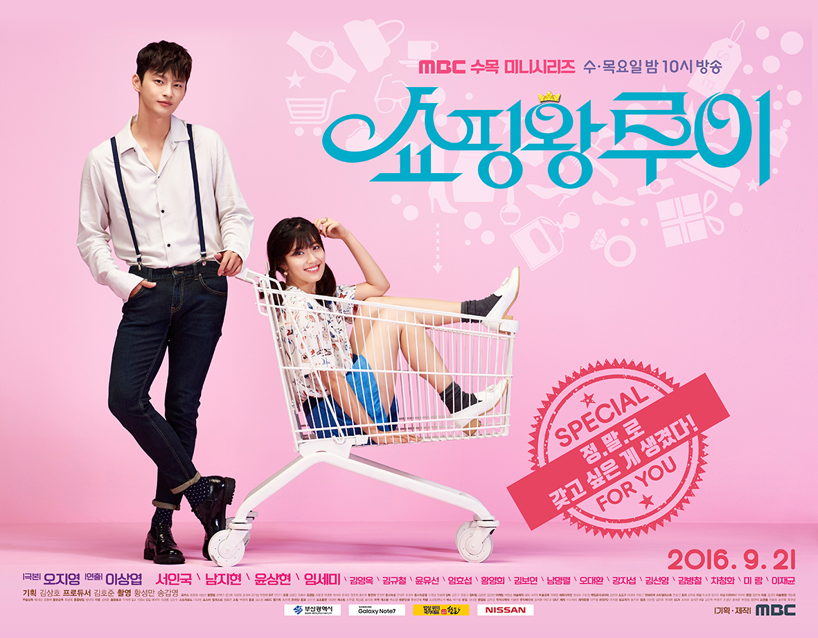 """Shopping King Louie"" Is Gaining On Its Competitors In The Ratings Game"