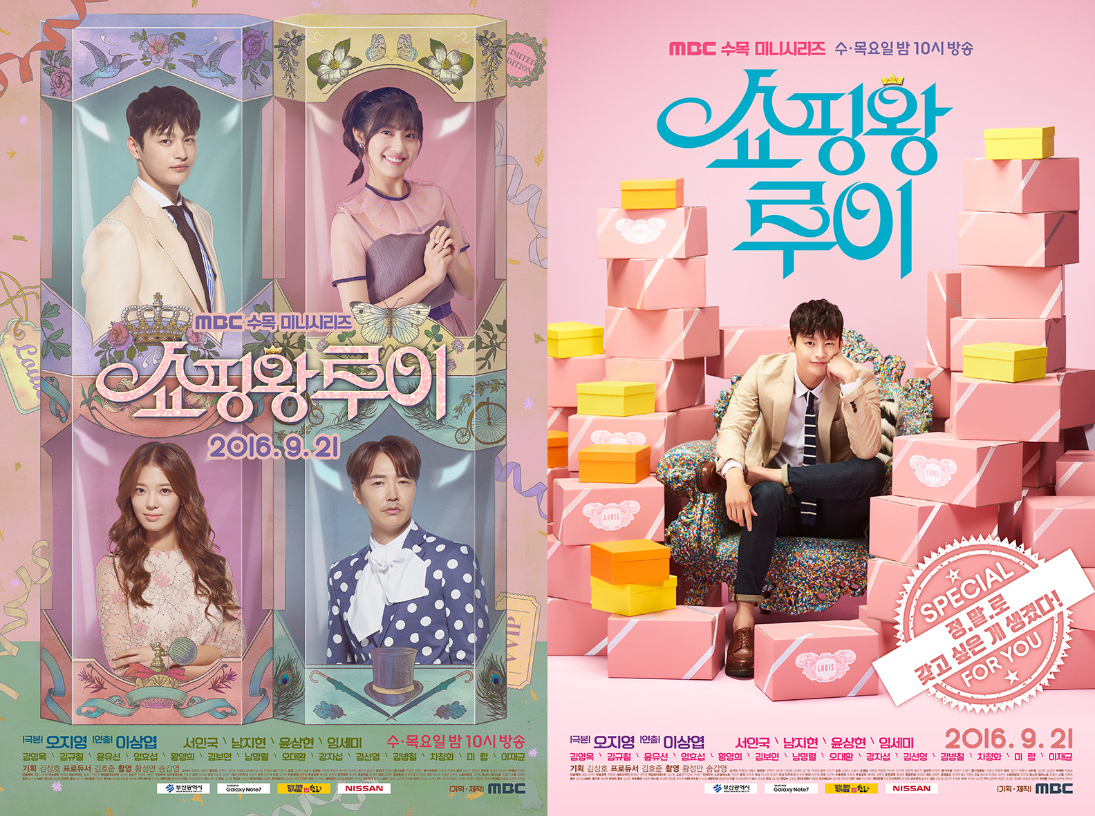 Shopping King Louie3