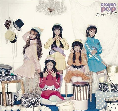 Crayon Pop Releases Comeback Logo Designed By Member Soyul