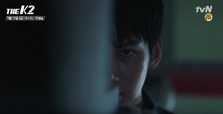 "Watch: Ji Chang Wook Brings On The Action In New Teaser For ""The K2"""