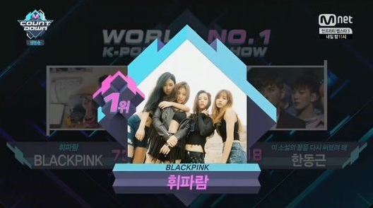 M!countdown blackpink whistle win