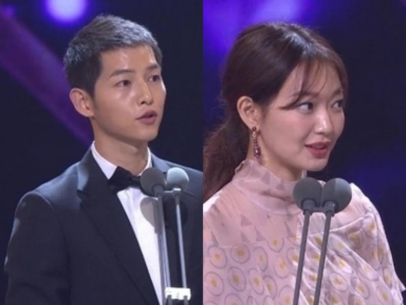 Song joong ki and shin min ah