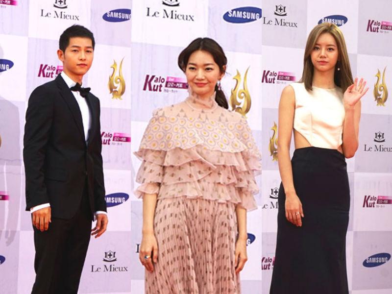 Song Joong Ki Shin Min Ah Hyeri