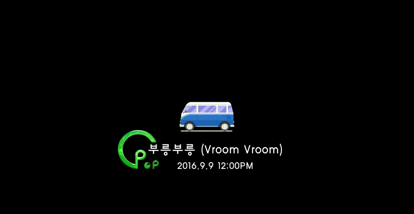 """Watch: Crayon Pop Goes Hitchhiking In MV Teaser For """"Vroom Vroom"""""""