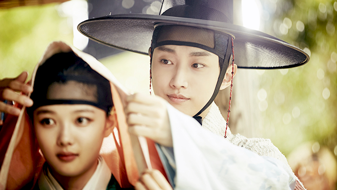 Jinyoung Moonlight Drawn By Clouds