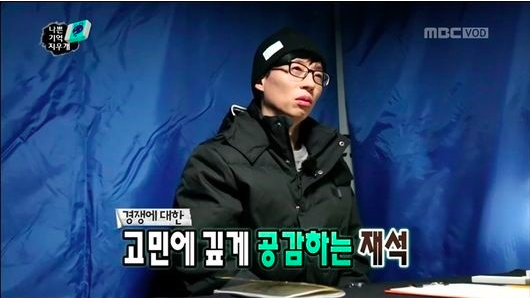 """""""Infinite Challenge"""" Receives Commendation From Ministry Of Health And Welfare For Suicide Prevention"""