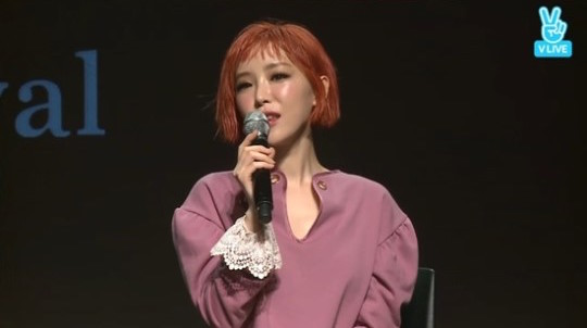 """Ga In Explains Why She Forewent Her Signature Smoky Eye Look For """"Carnival"""""""