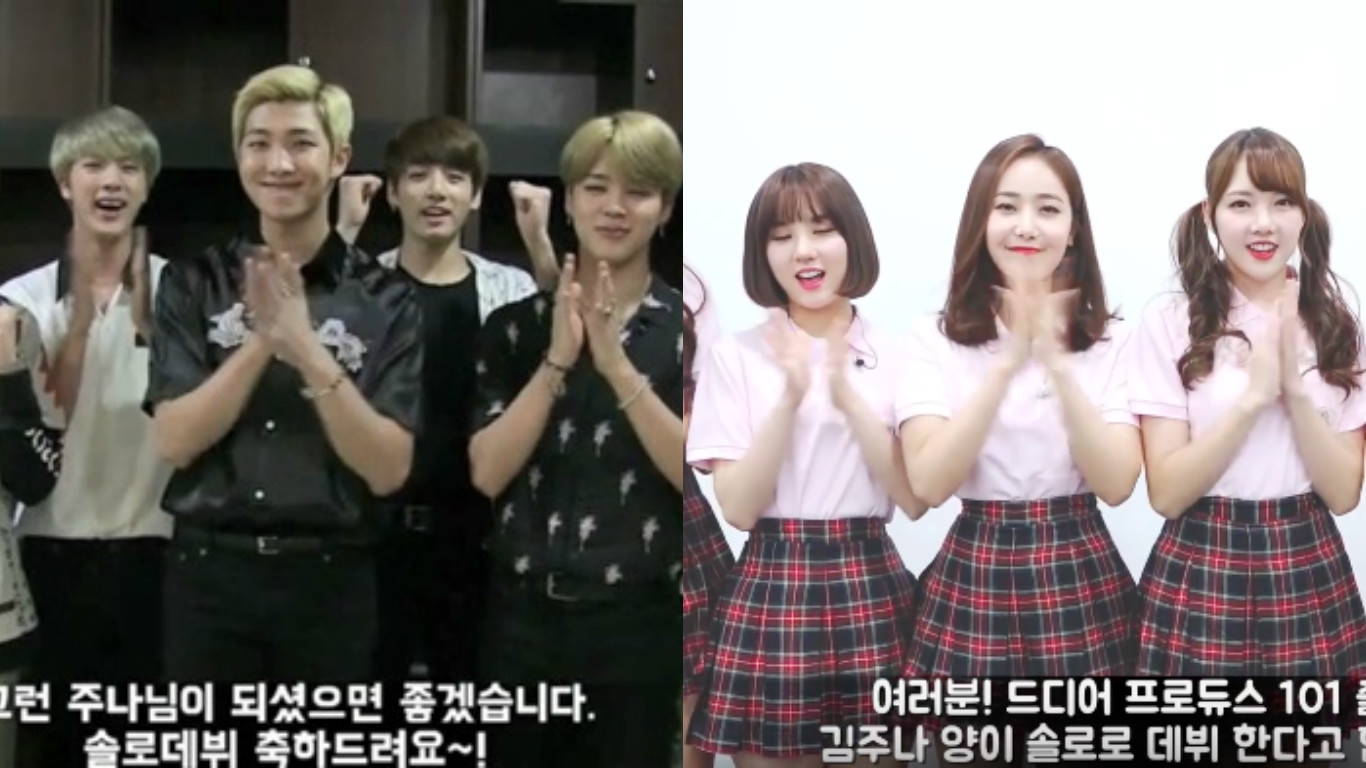Watch: BTS And GFRIEND Show Support For Kim Joo Na's Upcoming Solo Debut