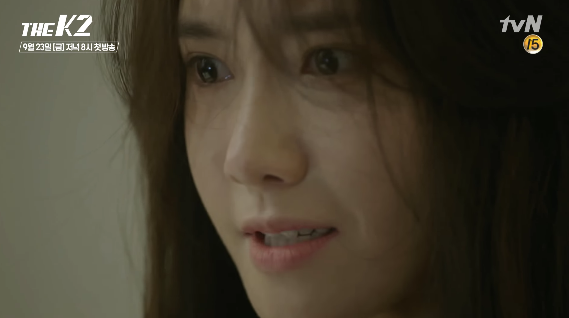"Watch: YoonA Is Out For Blood In New ""The K2"" Teasers"