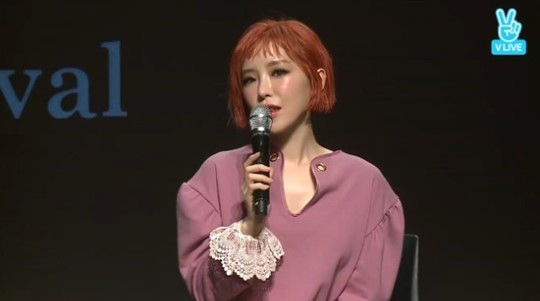 Ga In Shares Why Prepping For This Comeback Was Particularly Difficult